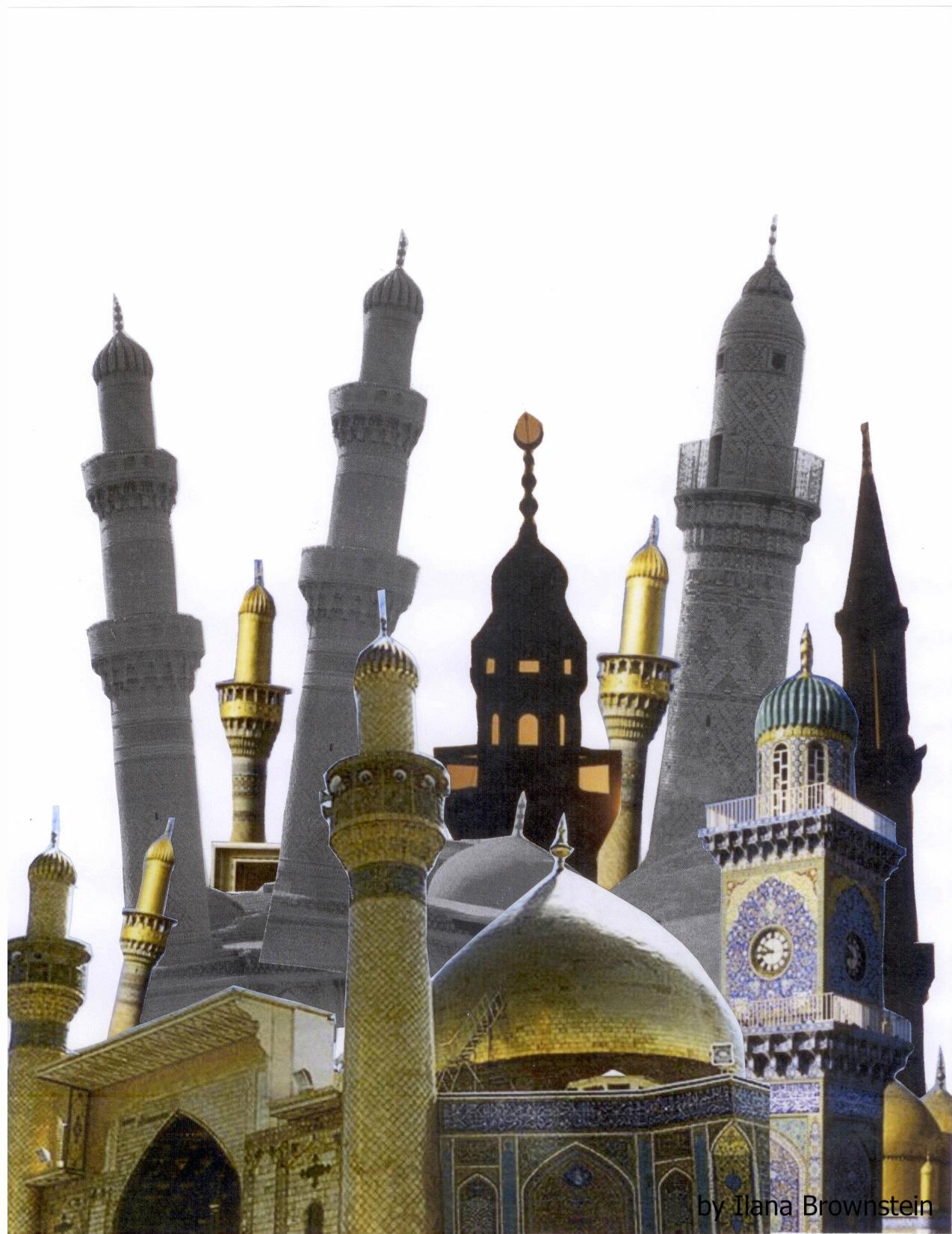 minaret-sig
